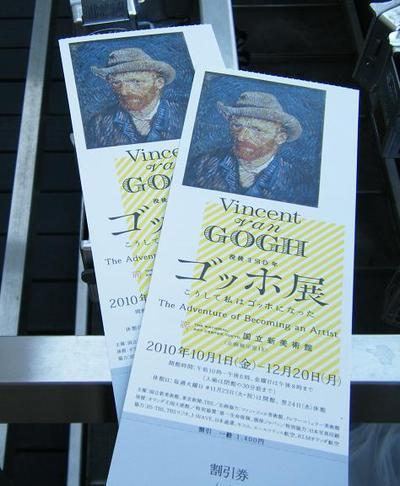 Gogh3